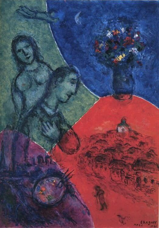 Self portrait with bouquet 1981 - by Marc Chagall