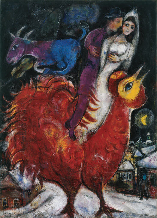 The Bride and Groom on Cock, 1947 by Marc Chagall