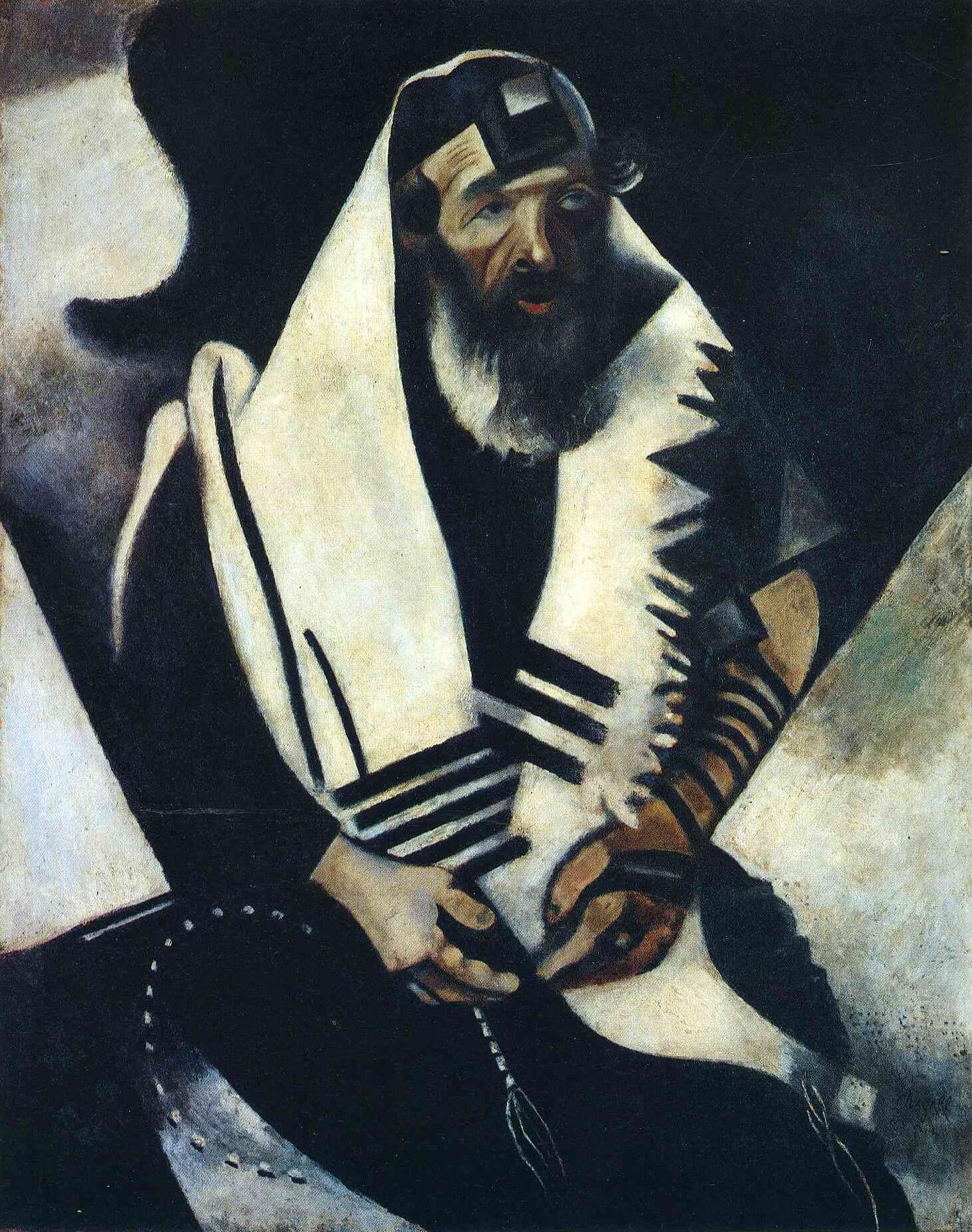 The Praying Jew, 1923 by Marc Chagall